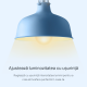Bec Wi-Fi inteligent TP-Link cu reglarea intensității luminii Tapo L510E, E27, 8.7W, 806 lm